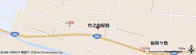 福島県天栄村(岩瀬郡)上松本(竹之内屋敷)周辺の地図