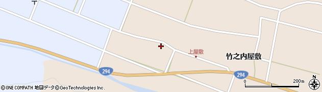 福島県天栄村(岩瀬郡)上松本(上屋敷)周辺の地図