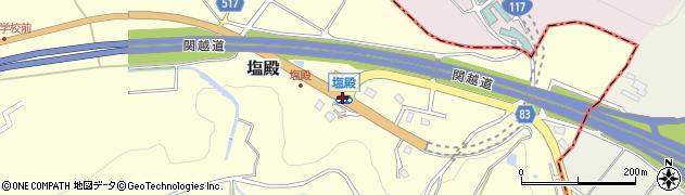 塩殿周辺の地図