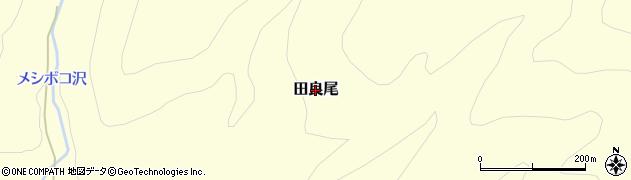 福島県天栄村(岩瀬郡)田良尾周辺の地図