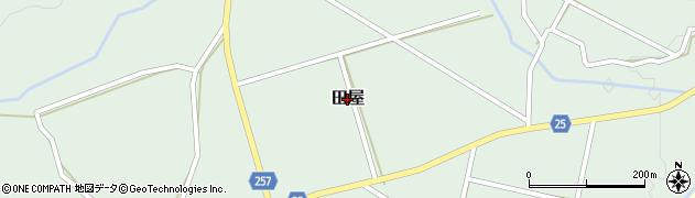 新潟県柏崎市田屋周辺の地図