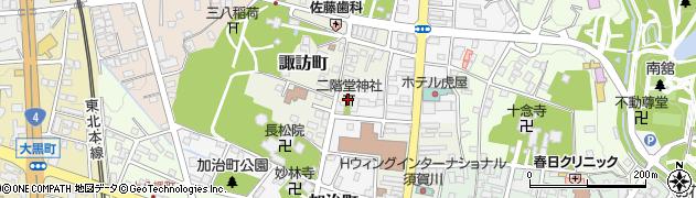 二階堂神社周辺の地図