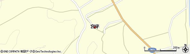 新潟県柏崎市宮平周辺の地図