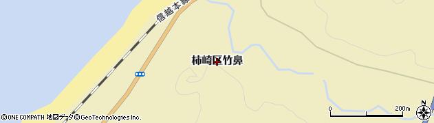 新潟県上越市柿崎区竹鼻周辺の地図