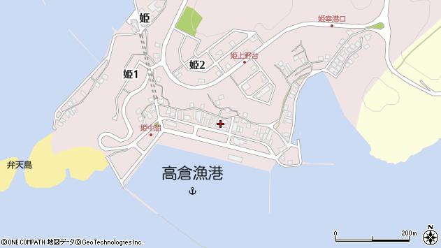 〒927-0563 石川県鳳珠郡能登町姫の地図