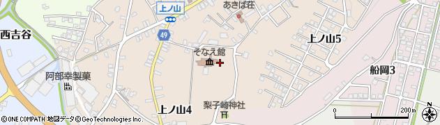 新潟県小千谷市上ノ山周辺の地図