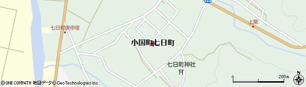 新潟県長岡市小国町七日町周辺の地図