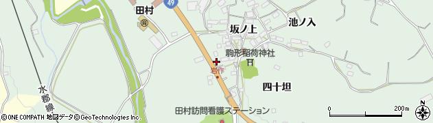 福島県郡山市田村町岩作周辺の地図
