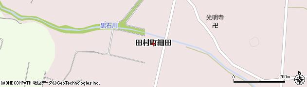 福島県郡山市田村町細田周辺の地図