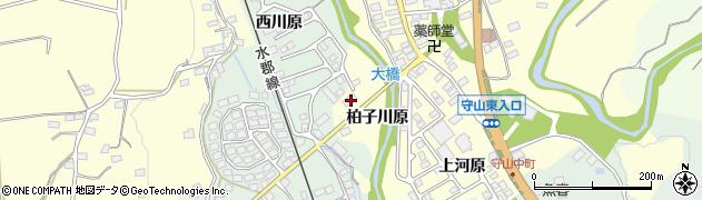 福島県郡山市田村町守山(柏子川原)周辺の地図