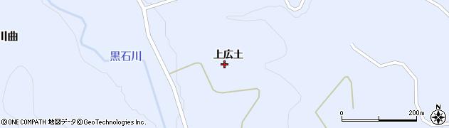 福島県郡山市田村町川曲(上広土)周辺の地図