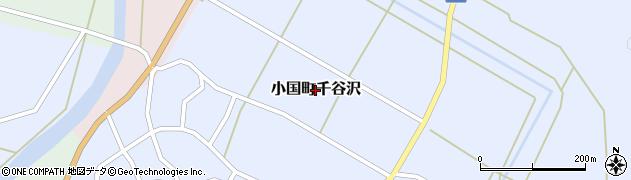 新潟県長岡市小国町千谷沢周辺の地図