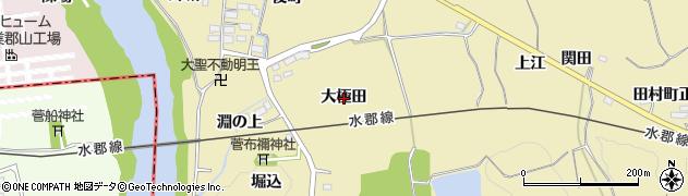 福島県郡山市田村町御代田(大極田)周辺の地図