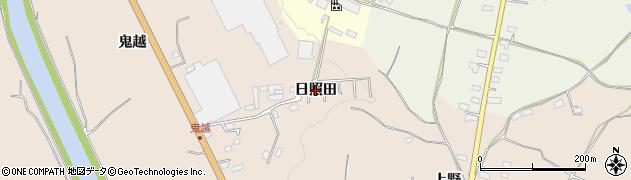 福島県郡山市田村町山中(日照田)周辺の地図