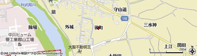福島県郡山市田村町御代田(後町)周辺の地図