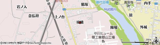 福島県郡山市安積町笹川(境橋)周辺の地図