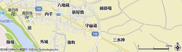 福島県郡山市田村町御代田(守山道)周辺の地図