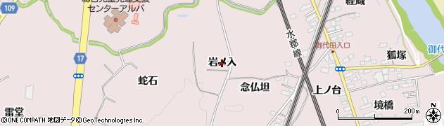 福島県郡山市安積町笹川(岩ノ入)周辺の地図