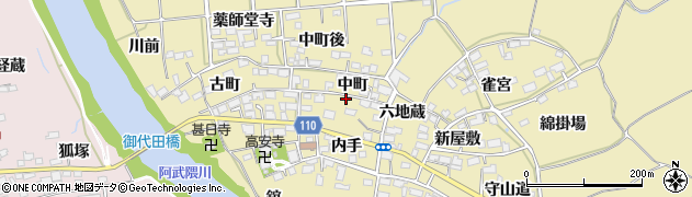 福島県郡山市田村町御代田(中町)周辺の地図