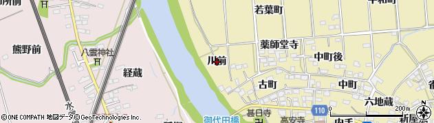 福島県郡山市田村町御代田(川前)周辺の地図