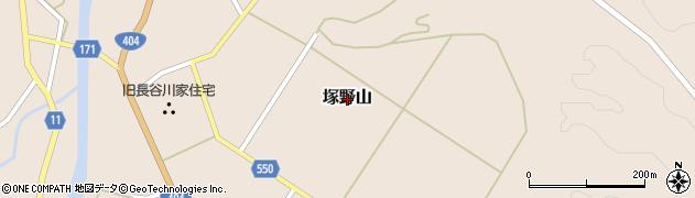 新潟県長岡市塚野山周辺の地図