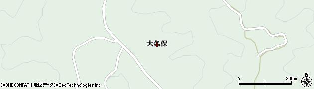 福島県郡山市中田町下枝(大久保)周辺の地図