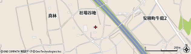 福島県郡山市安積町牛庭(社場谷地)周辺の地図