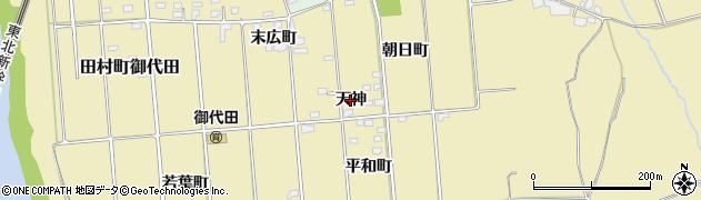 福島県郡山市田村町御代田(天神)周辺の地図