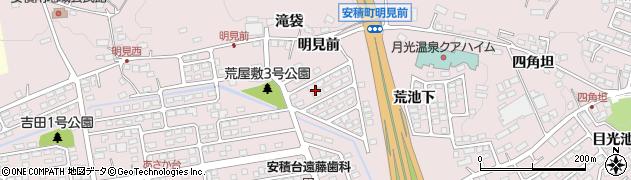 福島県郡山市安積町笹川(荒屋敷)周辺の地図