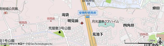 福島県郡山市安積町笹川(明見前)周辺の地図