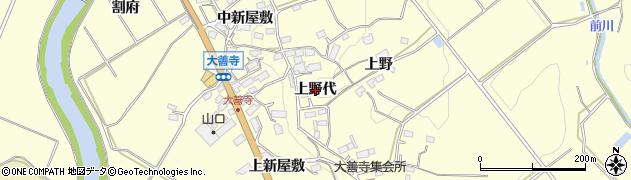 福島県郡山市田村町大善寺(上野代)周辺の地図