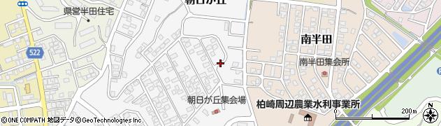 新潟県柏崎市朝日が丘周辺の地図