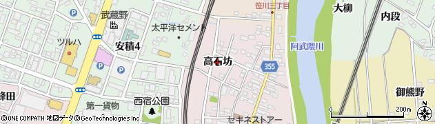 福島県郡山市安積町笹川(高石坊)周辺の地図