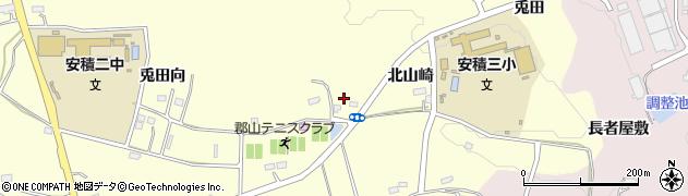福島県郡山市安積町成田(北山崎)周辺の地図
