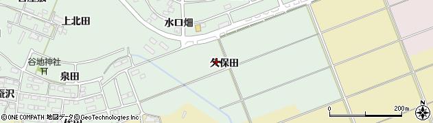 福島県郡山市田村町徳定(久保田)周辺の地図