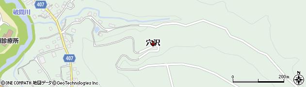 新潟県魚沼市穴沢周辺の地図