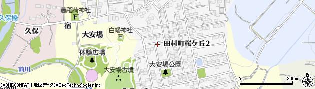 株式会社伊藤架設工業周辺の地図