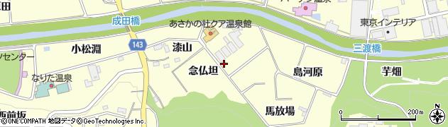 福島県郡山市安積町成田(念仏坦)周辺の地図