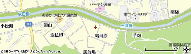 福島県郡山市安積町成田(島河原)周辺の地図