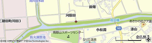 福島県郡山市安積町成田(上河原)周辺の地図
