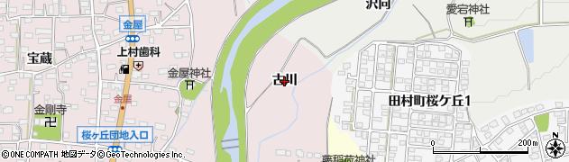 福島県郡山市田村町金屋(古川)周辺の地図