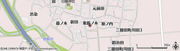 福島県郡山市三穂田町川田(東藤ノ木)周辺の地図