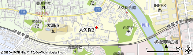 新潟県柏崎市大久保周辺の地図