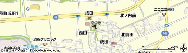 徳成寺周辺の地図