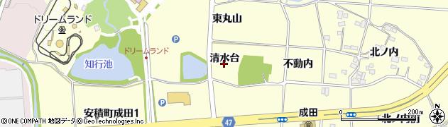 福島県郡山市安積町成田(清水台)周辺の地図