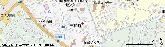 新潟県柏崎市三和町周辺の地図