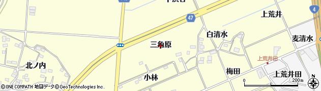福島県郡山市安積町成田(三角原)周辺の地図