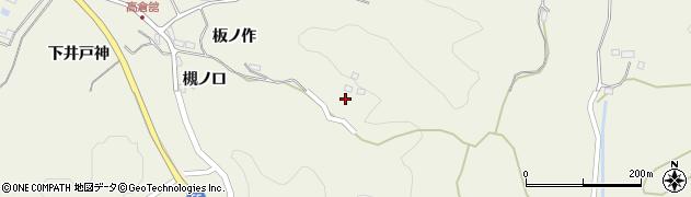 福島県郡山市中田町高倉(板ノ作)周辺の地図