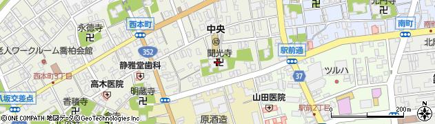 聞光寺周辺の地図