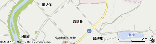 福島県郡山市田村町上行合(宮耕地)周辺の地図